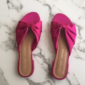 Pink soft satin slides by Chinese Laundry size 8